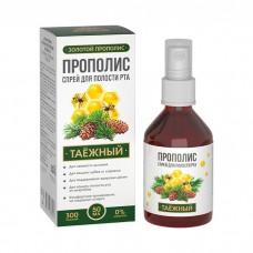 Прополис-спрей Таежный 50мл., Алтайский нектар