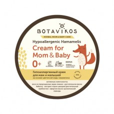 Крем гипоаллергенный для мам и малышей 250 мл. Botavikos