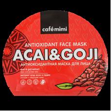 Антиоксидантная тканевая маска для лица 22 мл., Cafe Mimi