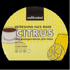 Освежающая тканевая маска для лица 22 мл., Cafe Mimi