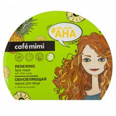 Обновляющая тканевая маска для лица 22 мл., Cafe Mimi