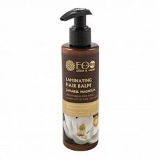 Бальзам для волос Ламинирующий  гладкость и блеск, 200 мл, EcoLab