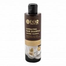 """Шампунь для волос """"Ламинирующий"""" 250 мл, EcoLab"""