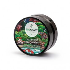 """Маска гидрогелевая для лица суперувлажняющая """"Японский чайный сад"""", для всех типов кожи 60 мл., Ecocraft"""