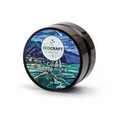"""Маска гидрогелевая для сухой и чувствительной кожи лица """"Цвет ночи"""" 60 мл., Ecocraft"""