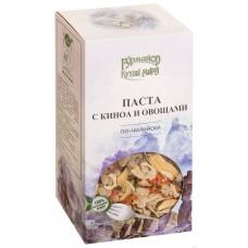 """Паста """"По-чилийски""""  с киноа и овощами, 210г.,Гурмайор"""