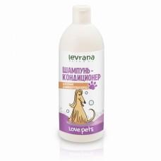 Шампунь-кондиционер для собак длинношерстных пород Levrana