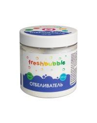Экологичный отбеливатель для белья 500г, Freshbubble