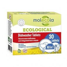 Таблетки для посудомоечной машины 30  шт., Molecola