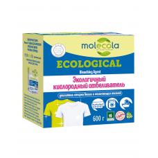 Кислородный отбеливатель экологичный 600г., Molecola