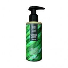 Бальзам для волос защитный, несмываемый 150 мл., Nano Organic