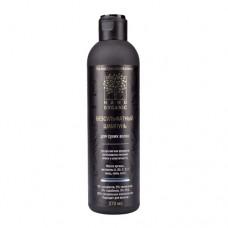 Бессульфатный шампунь для жирных волос 270 мл., Nano Organic