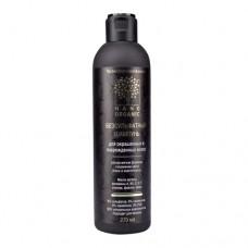 Бессульфатный шампунь для окрашенных и поврежденных волос 270 мл., Nano Organic