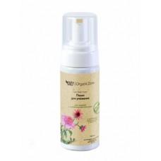 Пенка для умывания для жирной и комбинированной кожи 150мл OrganicZone