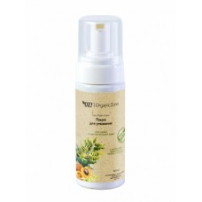 Пенка для умывания сухой и чувствительной кожи 150мл OrganicZone