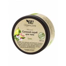 "Скраб для тела соляной ""Гуава"" 250мл OZ! OrganicZone"