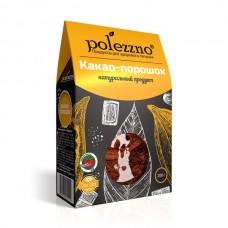 Какао порошок натуральный 200г Polezzno