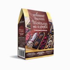 Набор для приготовления шоколада  Шоколад на кэробе 300г, Polezzno