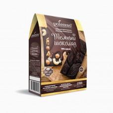 Набор для приготовления шоколада Темный шоколад  300г, Polezzno