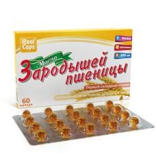 Масло зародышей пшеницы капсулированное №60,60 капсул.,РеалКапс