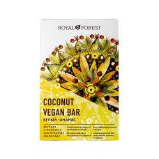 Шоколад кокосовый  ананас White Vegan Pineapple Coconute Bar ,50гр Royal Forest