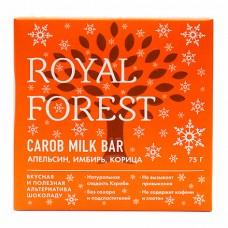 Шоколад из кэроба апельсин, имбирь,корица 75 гр Royal Forest
