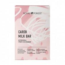 Шоколад из кэроба, клубника, урбеч из кешью  50 гр Royal Forest