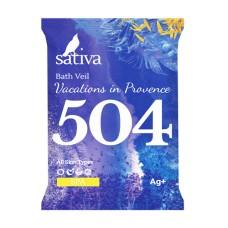 Вуаль для ванны Каникулы в Провансе, 15 г. Sativa