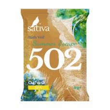 Вуаль для ванны Побег в жаркое лето, 15 г. Sativa