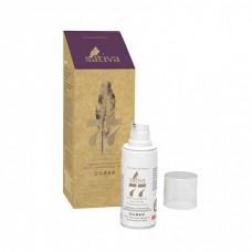 Сыворотка для лица омолаживающая дневная №77 Комплексное увлажнение, 20 мл., Sativa