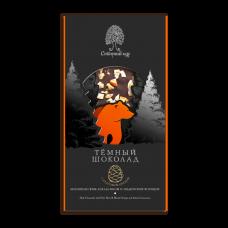 Шоколад темный с апельсином, корицей и кедровым орехом 100г., Сибирский кедр