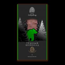 Шоколад темный с  кедровым орехом 100г., Сибирский кедр