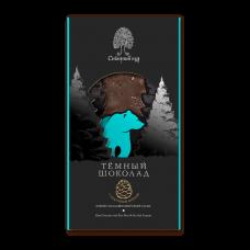 Шоколад темный c кедровым орехом и кристаллами соли 100г., Сибирский кедр
