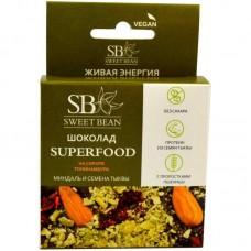 "Шоколад SUPERFOOD ""Миндаль и семена тыквы"" на сиропе топинамбура  45г., Sweet Bean"
