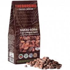 "Какао-бобы ферментированные,необжаренные (Гана) 100г,сорт ""Форастеро"" Theobroma"