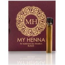 """Хна для окрашивания бровей """"My Henna"""" (Черная) 2 мл., AlisaBon"""