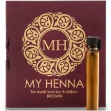 Хна для окрашивания бровей «My Henna» (коричневая) 2 мл, AlisaBon