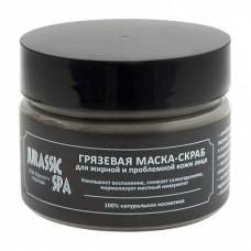 Грязевая маска-скраб для жирной и проблемной кожи, 100 мл., Jurassic Spa