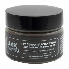 Грязевая маска-скраб для всех типов кожи лица, 100 мл., Jurassic Spa