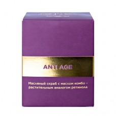 Масляный скраб с маслом комбо ANTI-AGE 65 мл JURASSIC SPA
