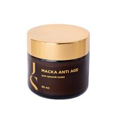 Маска для лица ANTI AGE (для зрелой кожи) 65 мл JURASSIC SPA
