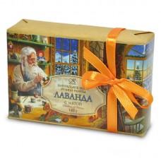 """Мыло подарочное новогоднее """"Лаванда"""", 145 г Kleona"""